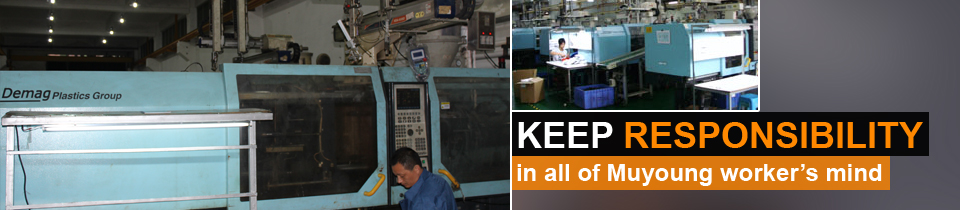 Mold Making|About MUYOUNG MOULD|MUYOUNG MOULD INDUSTRY LIMITED